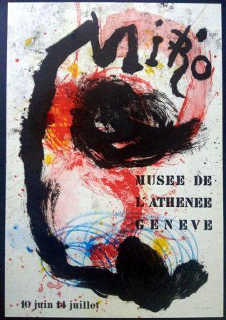 Affiche Miró - Poster for exhibition at Musée de l'Athenée Geneva
