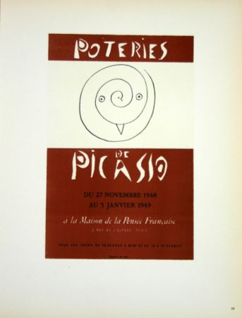 Lithographie Picasso (After) - Poteries 1948
