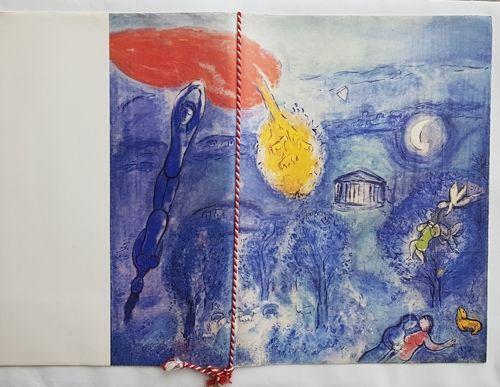 Offset Chagall - Programme de La Soirée du  Lundi 13 Novembre 1972
