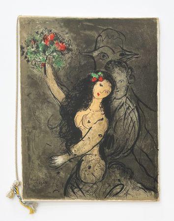 Lithographie Chagall - Programme Soirée Château de Versailles
