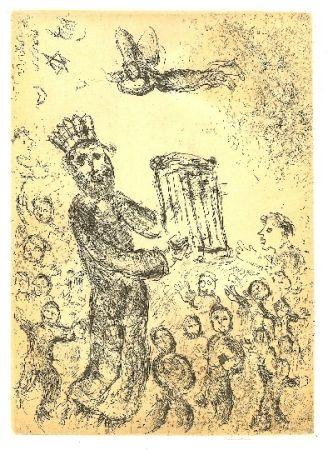Pointe-Sèche Chagall - Psaumes de David 1