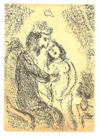 Pointe-Sèche Chagall - Psaumes de David 3