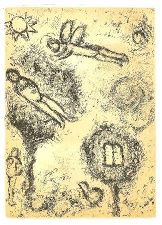 Pointe-Sèche Chagall - Psaumes de David 4