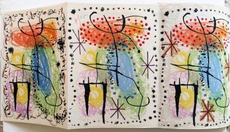 Livre Illustré Miró - R. Cazelles. LA RAME ET LA ROUE. Lithographie de Joan Miro signée et numérotée (1960)
