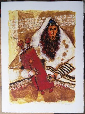 Lithographie Tobiasse - Rabbin - Les Psaumes
