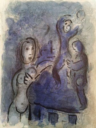Lithographie Chagall - Rahah et les espions de Jéricho