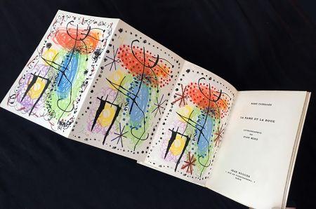 Livre Illustré Miró - René Cazelles. LA RAME ET LA ROUE. Lithographie de Joan Miro. Paris, 1960