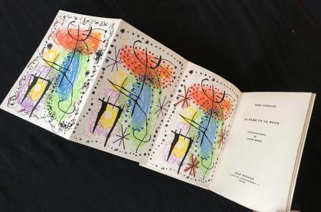 Livre Illustré Miró - René Cazelles. LA RAME ET LA ROUE. Lithographie de Joan Miro signée et numérotée (1960)
