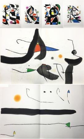 Livre Illustré Miró - René Char : LE MARTEAU SANS MAÎTRE. 23 gravures en couleurs (1976)