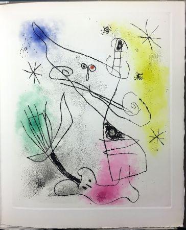Livre Illustré Miró - René Crevel : FEUILLES ÉPARSES (Avec 14 gravures de Arp, Giacometti, Ernst, Man Ray, Masson, etc.). 1965.