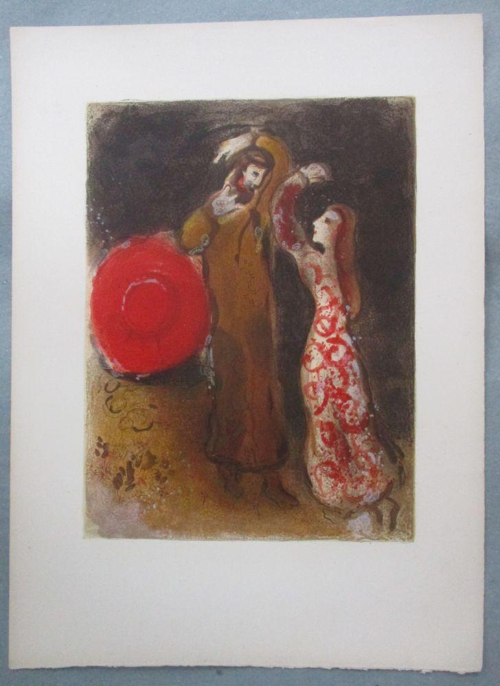 Lithographie Chagall - Rencontre de Ruth et de Booz, Meeting of Ruth and Boaz
