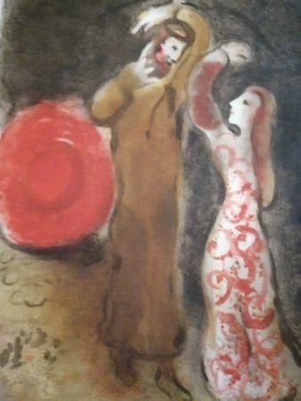 Lithographie Chagall - Rencontre entre Ruth et Booz