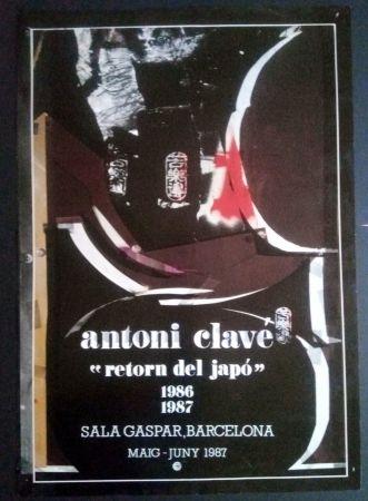Affiche Clavé - Retorn al Japó - Sala Gaspar 1987