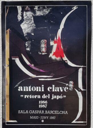 Offset Clavé - Retorn del Japo  Sala gaspar  Barcelona