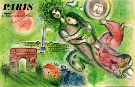 Lithographie Chagall - Romeo And Juliet