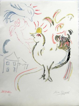 Lithographie Chagall - Rooster, Goat And Fidler Stage Ii