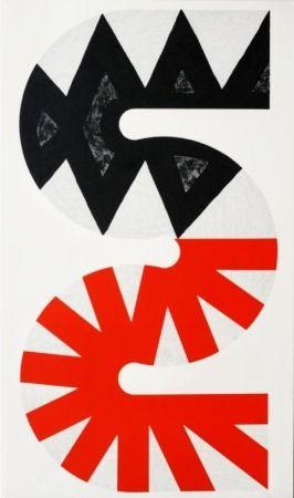 Lithographie Sugai - Rouge et noir