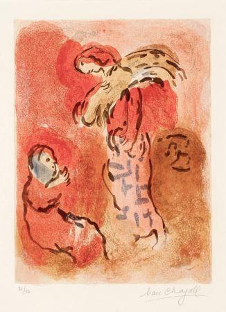 Aucune Technique Chagall - Ruth Glaneuse