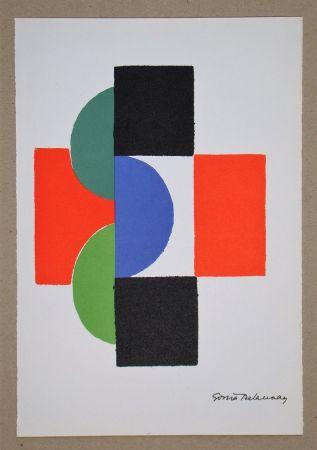 Sérigraphie Delaunay - Rythme couleurs