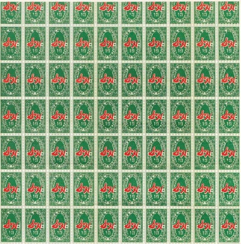 Lithographie Warhol - S & H Green Stamps