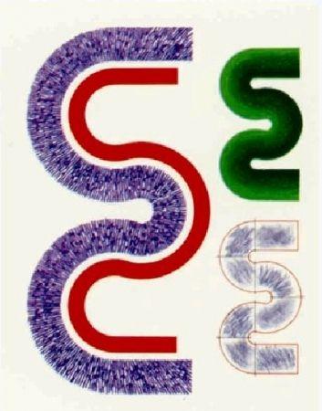 Lithographie Sugai - S (Trois)