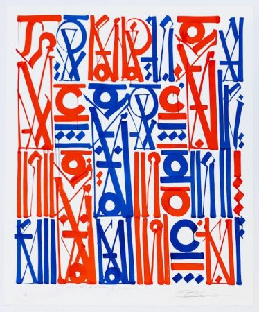 Lithographie Retna - Sacred Dance Of Memories