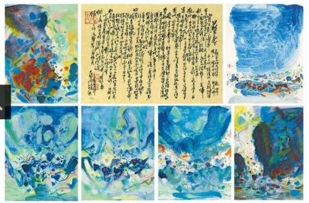 Lithographie Chu Teh Chun  - SAISON BLEUE