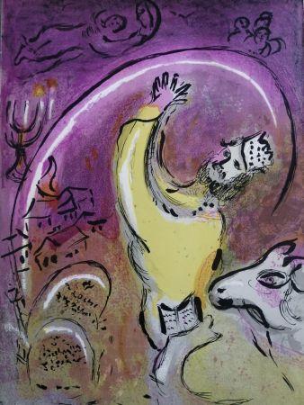 Lithographie Chagall - Salomon