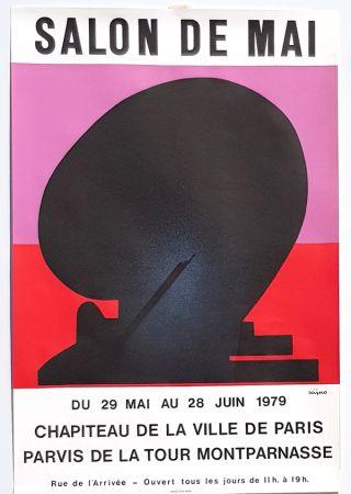 Lithographie Kijno - Salon de Mai