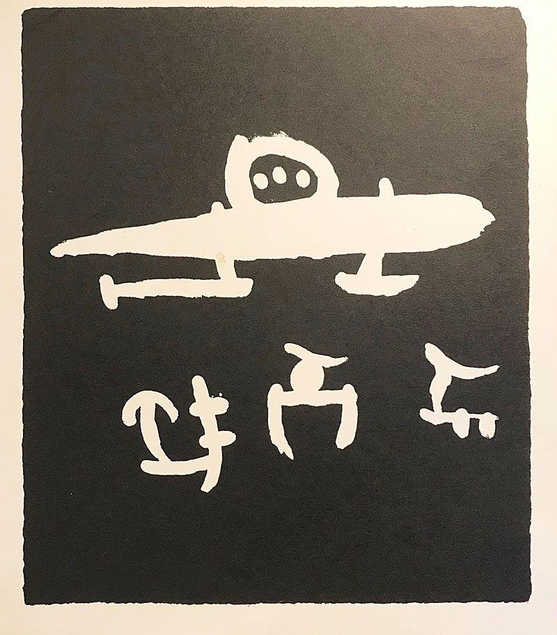 Lithographie Miró (After) - Sans titre