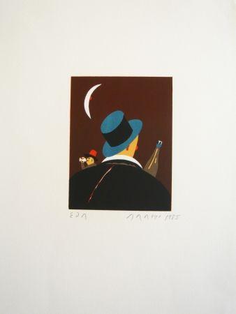 Lithographie Arroyo - Sans titre