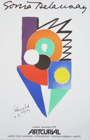 Affiche Delaunay - Sans titre