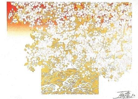 Lithographie Toshimitsu - Sans titre