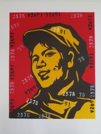 Lithographie Guangyi - Sans titre