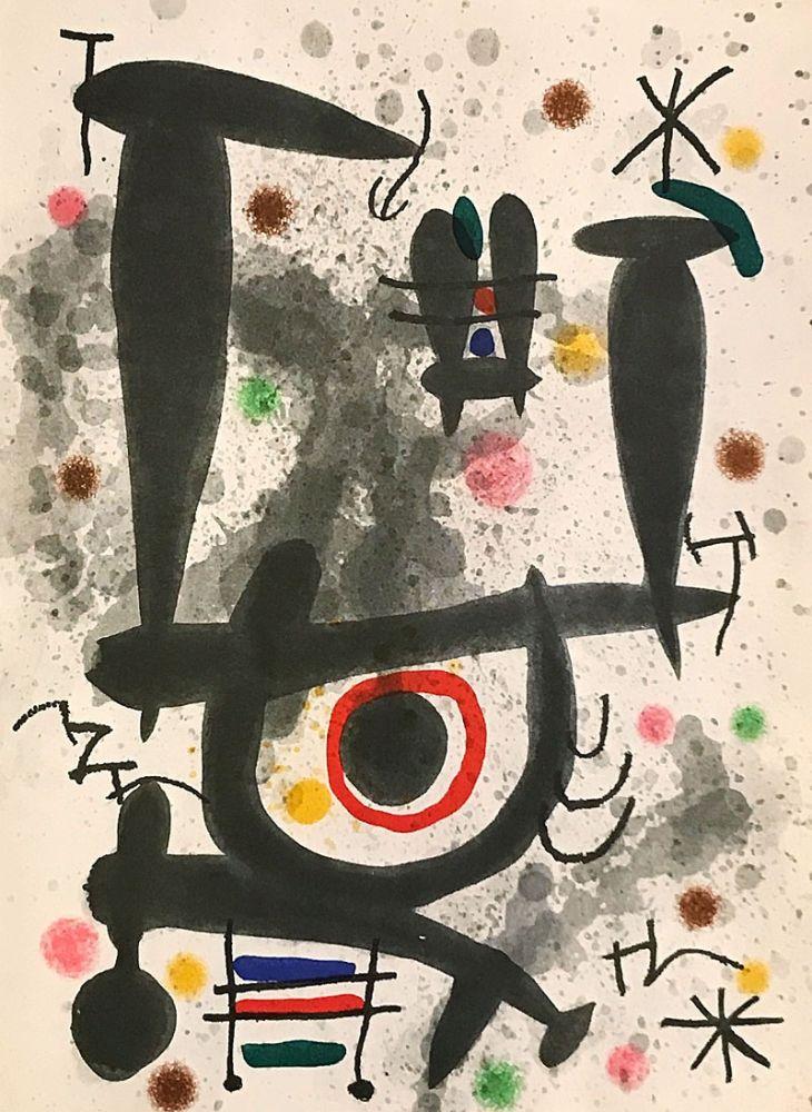Lithographie Miró - Sans titre (1971)