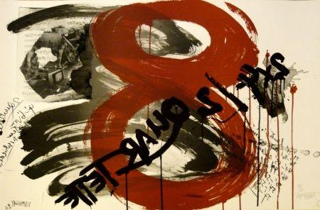 Lithographie Vostell - Sans titre 3