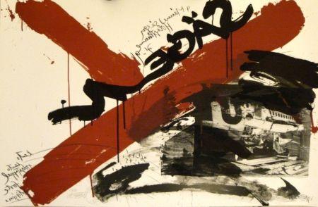Lithographie Vostell - Sans titre 5