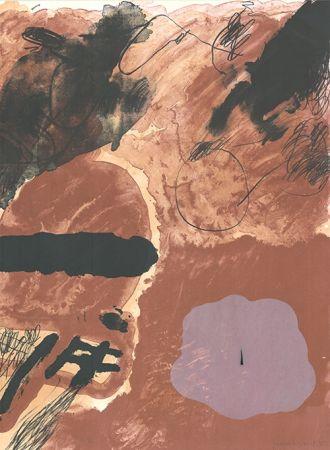 Lithographie Guinovart - Sans titre 9