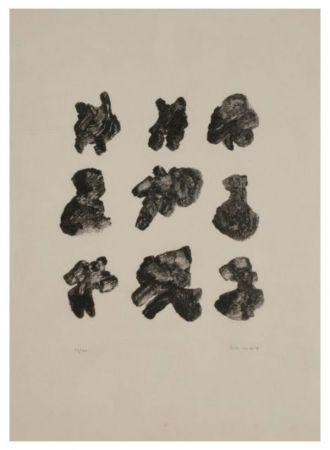 Lithographie Michaux - Sans titre / Untitled