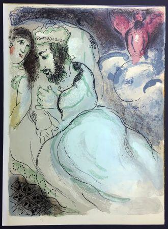 Lithographie Chagall - SARA ET ABIMELECH (Sarah and Abimelech). Lithographie originale