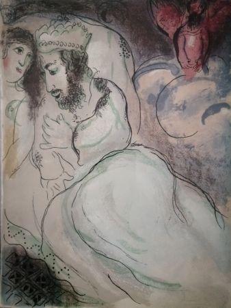 Lithographie Chagall - Sara et Abimeli