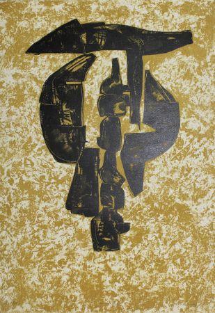 Lithographie Hadzi - Sculpture Study