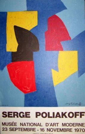 Affiche Poliakoff - Serge poliakoff