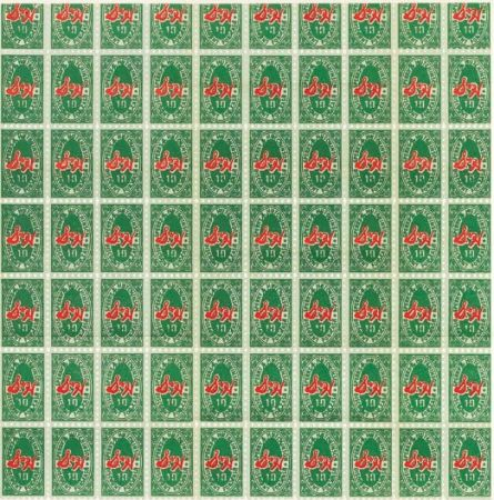 Lithographie Warhol - S&h Green Stamps