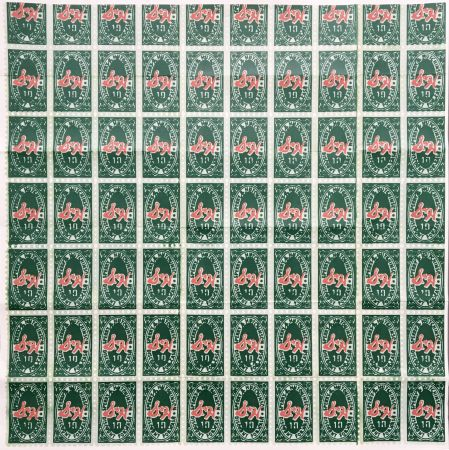 Lithographie Warhol - 'S&H Green Stamps (Institute of Contemporary Art Mailer)' 1965 Original Pop Art Poster