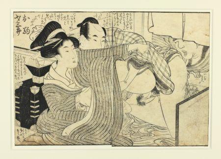 Gravure Sur Bois Utamaro - Shunga