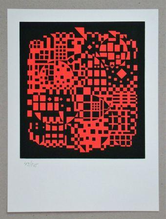 Sérigraphie Vasarely - Sikkaso