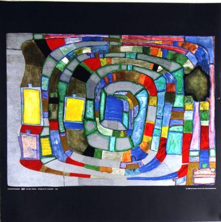 Offset Hundertwasser - Silver Spiral