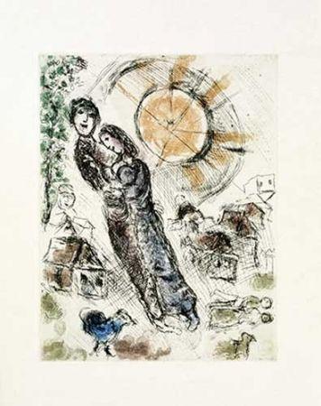 Gravure Chagall - Soleil aux amoureux