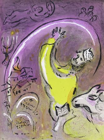 Lithographie Chagall - Solomon